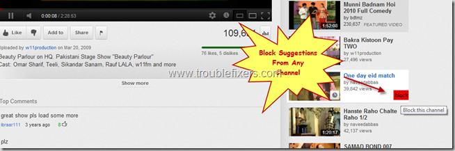 youtube channel blocker3