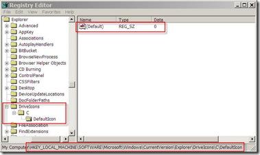 drive-icon-set-to-zero-or-invalid-value
